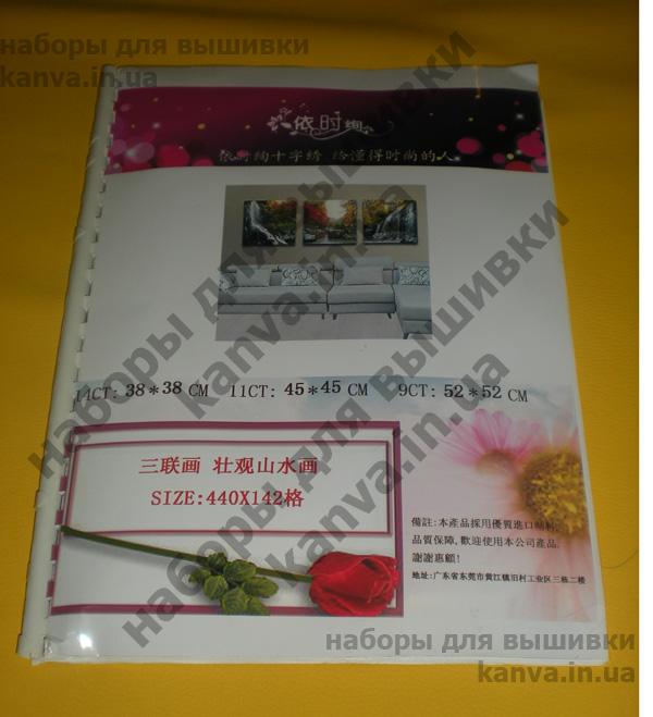 вышивки крестом из Китая