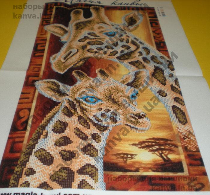 Вышивка бисером жирафов