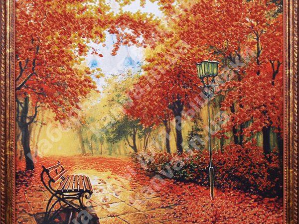 Осенний парк [Б-010]