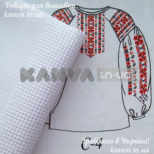 Сорочка жіноча під вишивку хрестом з довгим рукавом біла за 460 грн cae99de99fd11
