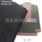 Рубашка мужская черная под вышивку с длинным рукавом р.44-60