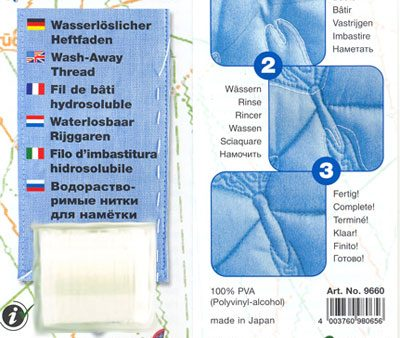 Водорастворимые нитки белые Madeira, 200м для временной наметки