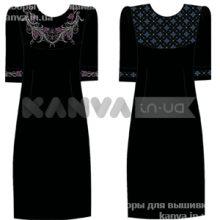 Черное платье-футляр под вышивку крестом, бисером, лентами