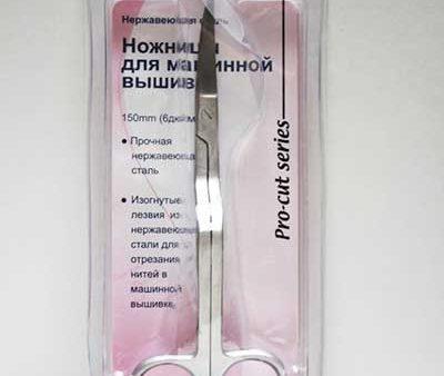 Ножницы для машинной вышивки,150 мм