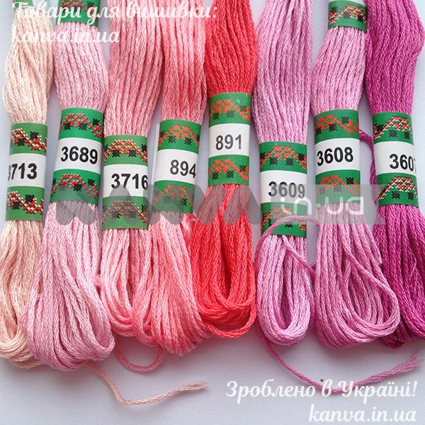 рожеві муліне