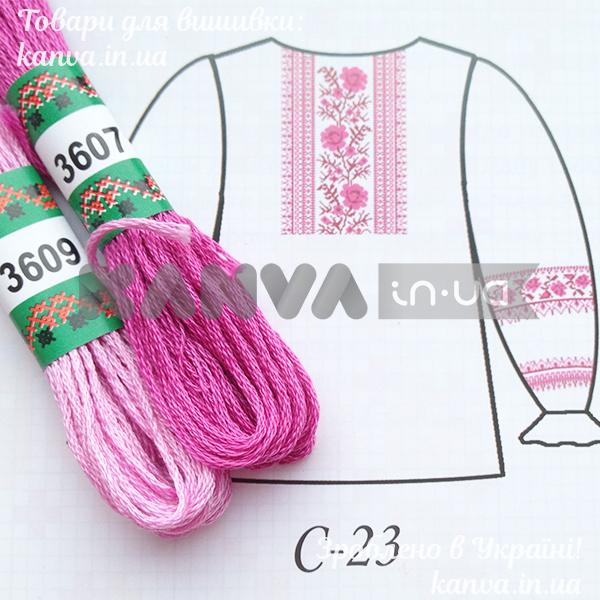 С-23 схема+мулине для вышиванки для девочки