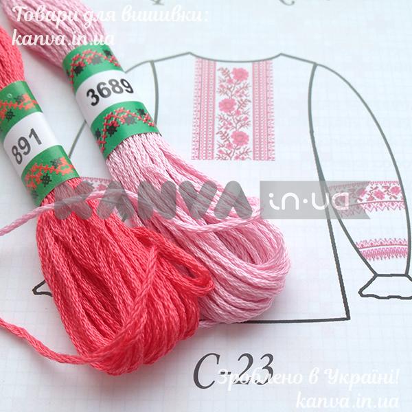 С-23 схема+муліне для вишиванки дівочої