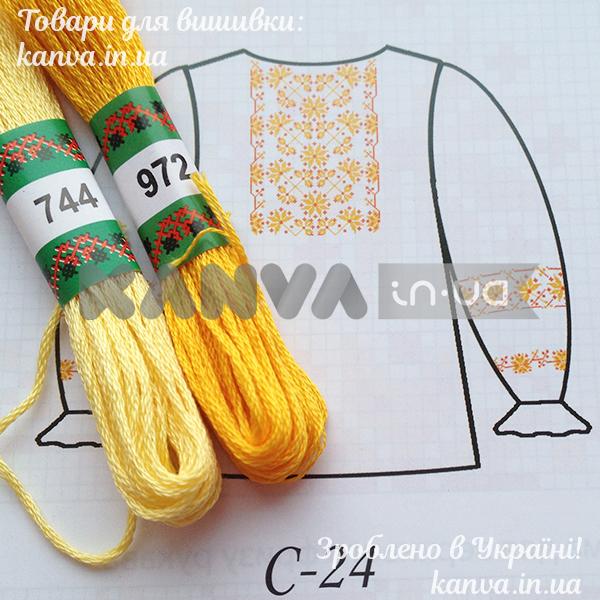 С-24 схема+мулине для вышиванки для девочки