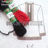 С-2 схема+муліне для вишиванки чоловічої