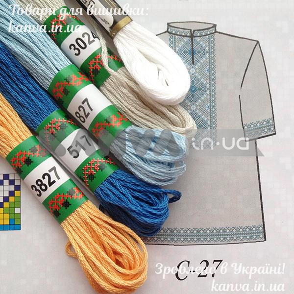 С-27 схема+муліне для вишиванки чоловічої