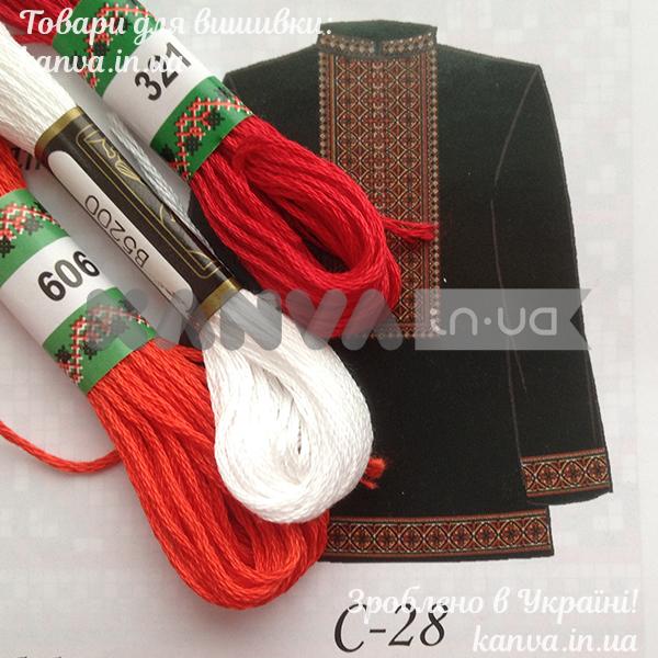 С-28 схема+муліне для вишиванки чоловічої