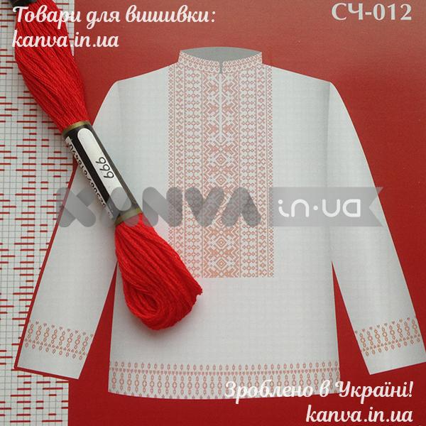 СЧ-012 схема+муліне для вишиванки чоловічої