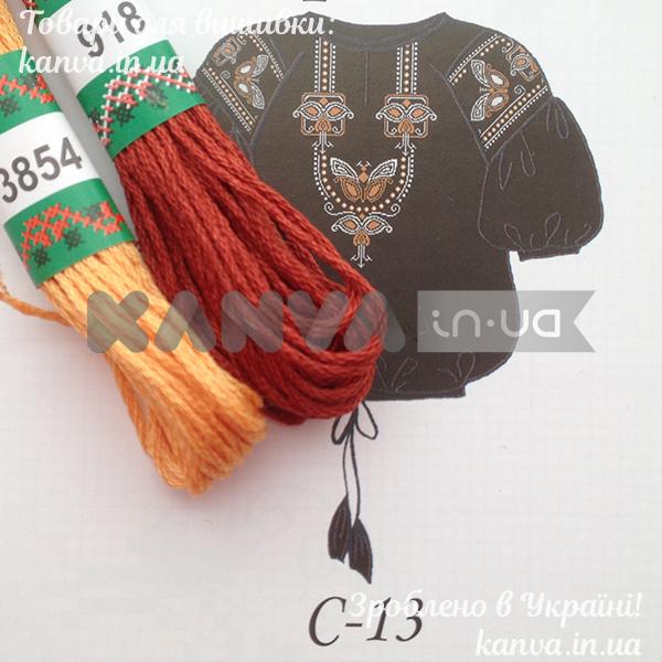 C-13 схема+мулине для женской вышиванки