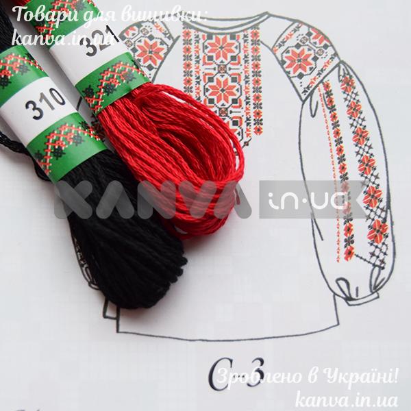 С-3 схема+мулине для женской вышиванки