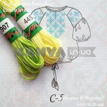 С-5 схема+мулине для женской вышиванки