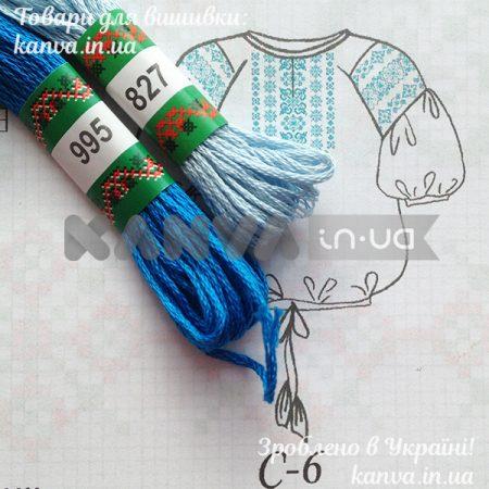 С-6 схема+мулине для женской вышиванки