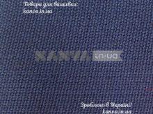 4 синий Полотно домотканное №30 1,50 м 100% хлопок