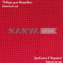 Ткань ТВШ-38-1 1/55 розовый Аида 16, Луцк