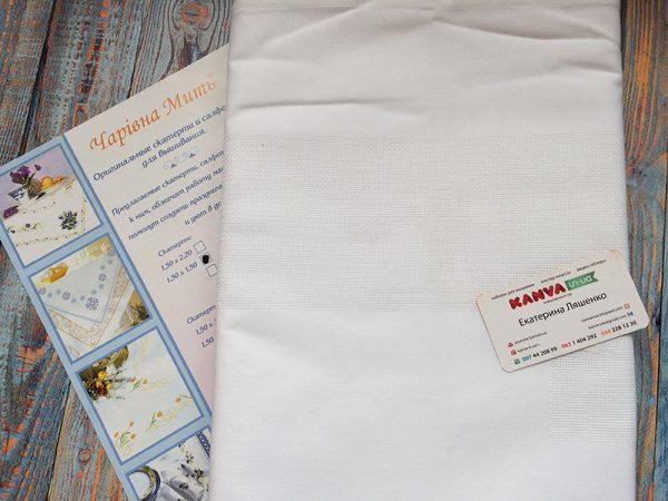 Скатерть под вышивку 6.2 ТДК-7 3/1 (1,45х1,45) белая