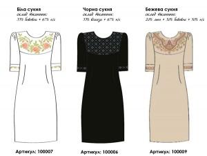 Сукня-футляр2