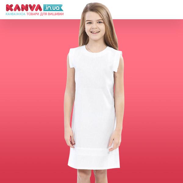 Дівчача сукня