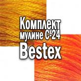 С-24 набор ниток для вышивки